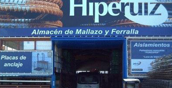 Fachada Hiperuis en Collado Villalba